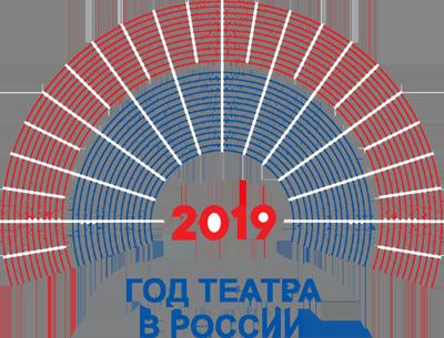 Баннер Год театра